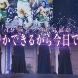 『【乃木坂46】今回のシンプルすぎる選抜発表ってどう思う??』の画像