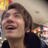 『【川崎市中1男子生徒殺害事件】上村遼太さんはこうして亡くなった』の画像