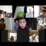 『緊急事態宣言延長(3/7まで)による教室の方針について』の画像