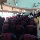 『JAL Yクラス搭乗記[OKA→HND]サファイアチャレンジ⑥』の画像