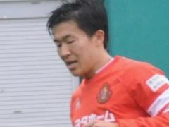 名古屋グランパス、永井謙佑に半年間の契約延長を再オファー!→交渉を打ち切り、退団へ