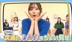 【乃木坂46】田村真佑のニットが凄いことに!!!!!!!!!!