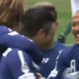 『アビスパ福岡 MF石津大介の豪快バイシクル!!リニューアルしたレベスタでJ2開幕ゴール! 2-0で岐阜に勝利』の画像
