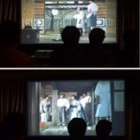 『11月6日映画「小早川家の秋」観賞』の画像