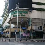 『【バンコク宿泊記】ホリデイ イン バンコク シーロム (Holiday Inn Bangkok Silom) 』の画像