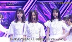 【乃木坂46】遠藤さくらさん、デカかった…!