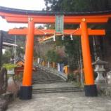 『【和歌山】熊野那智大社の御朱印』の画像