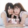 『【悲報】伊藤美来 豊田萌絵による声優ユニットPyxis、デビューアルバムが2162枚の爆死』の画像