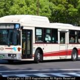『名古屋市営バス 日産ディーゼル KL-UA272KAM改/富士』の画像