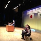『和泉市成人式 はたちのつどい』の画像
