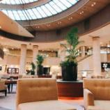 『美と健康の薬膳セミナー&ランチ「美肌&健脳 アンチエイジングの薬膳」神戸ポートピアホテル様で実施しました!』の画像