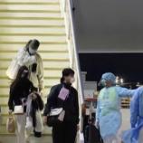 『【新型コロナウィルス】「チャーター機第3便で5人帰還 ほか」』の画像