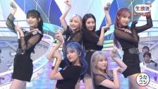 IZ*ONE、「うたコン」で『CAT'S EYE』を披露(咲良&奈子&仁美&ウンビ&イェナ&ユジン)