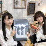 『[イコラブ] 2月17日 =LOVEの『イコたいむ』出演:音嶋莉沙・瀧脇笙古! 実況など』の画像