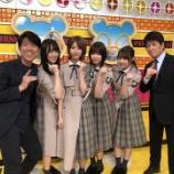 『原田泰造さん×林修さんとサイマジョポーズで集合写真を公開!【ネプリーグ】』の画像