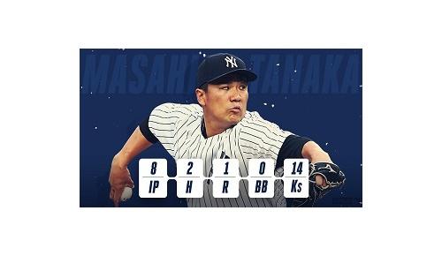 田中将大 レイズ戦で6回途中までパーフェクト、先頭から5連続奪三振など14Kの好投でヤンキースファン歓喜