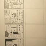 サブカル童貞の漫画家志望