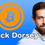 『【朗報】ビットコインが100万円突破!Twitter社のCEOジャックドーシーのプロフィールがJustビットコイナーになる。』の画像