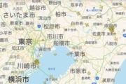 【空港】なんで成田なんて遠い場所に飛行場作ったの?