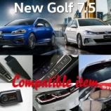 『Golf7.5適合商品続々追加中♪』の画像