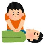 『救急の日。AEDの話をしようと思ったら・・・』の画像