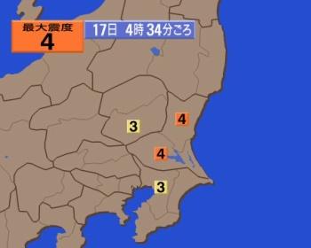 【地震速報】関東・茨城県で震度4