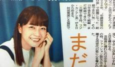 女優の深川麻衣さん次に挑戦したいことは、と聞いてみたら…