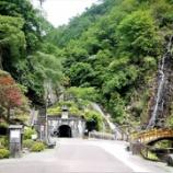 『そして☆生野銀山へ』の画像