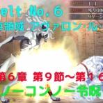 #令和から始まるリセマラ梟のゲーム・アニメ・エンタメブログ