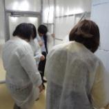 『【早稲田】職場見学』の画像