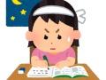 AKB美少女JKさん、東大合格を目指し2年アイドル休止し勉強→不合格「アイドルに戻るわ」