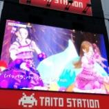 『池袋駅前の街頭ビジョンで「しゃかりきマイライフ!」MV配信!』の画像