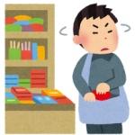 【悲報】経営している店の万引きが減らない件