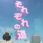 Flat 9 〜マダムユキの部屋