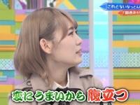 【欅坂46】 小池美波、織田奈那の関西弁は例外で認めるwww