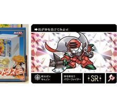 【シール・トレーディング・カード】119・[Seal Trading Carddass] Representative