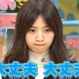 『いつもとちょっと雰囲気が違う西野さんがこちら! 髪型がいつもと違うのか【乃木坂46】』の画像