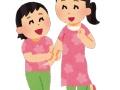 広瀬アリス「姉の顔を叩きすぎ」広瀬すず「お姉ちゃん大好き😘」(最新画像)