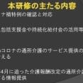 都道府県によって異なる慰労金申請期限を調べてみた