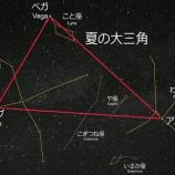 『七夕と謎の超光源』の画像