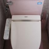 『TOTOの水洗便座(ウォシュレット)が壊れたので新しいのに交換した。』の画像