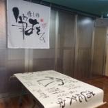 『癒しの筆あそび 作品展』の画像