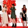 【画像】最新の欅坂46平手友梨奈さんのスタイルがヤバイwwwwwwwwwwww
