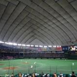 『【NBA選手来日】ステフィン・カリー来日!巨人戦での始球式観戦レポート@東京ドーム』の画像