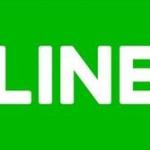 【画像】 イケメンのLINE交換のやり方www