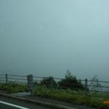 『北海道旅行記 6 これぞ世界遺産』の画像