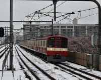 『最後の1本になった西武鉄道9000系10輛編成』の画像