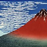 『登り龍(9)』の画像