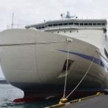 『新造船フェリー「せっつ」と関門散策』の画像