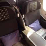 『JAL ビジネスクラス搭乗記[成田→マニラ]2015.2.24』の画像